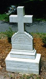 Крест на могиле Розы Гринхау