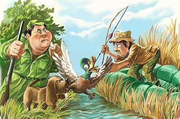 День охотника и рыбака