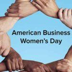 День американских деловых женщин (День бизнес-вумен)