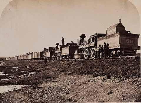 1-ая Железная дорога