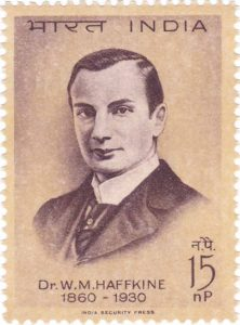 Хавкин Владимир Аронович на почтовой марке Индии 1964 года