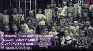 Ташкент.1941